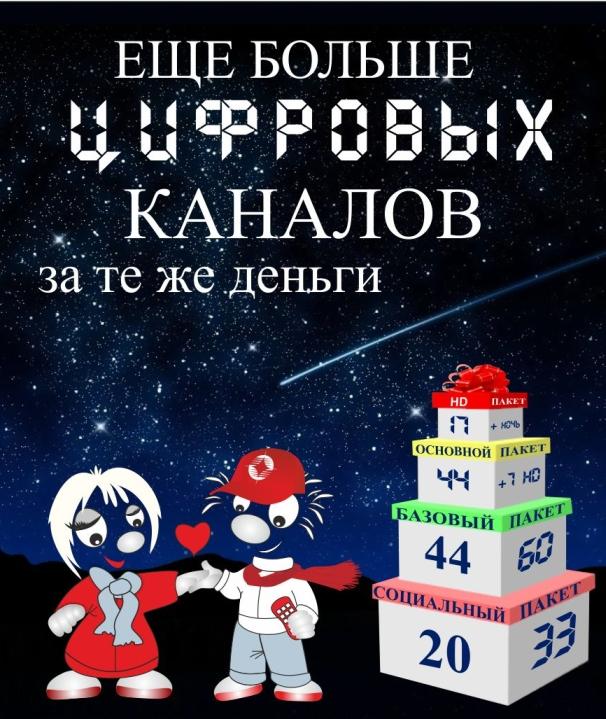 Видео онлайн новости иркутска сегодня